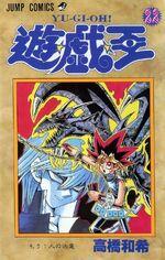 Yu-Gi-Oh! Vol 22 JP