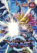 VRAINS DVD 2 caja