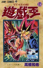 Yu-Gi-Oh! Vol 24 JP