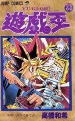 Yu-Gi-Oh! Vol 23 JP