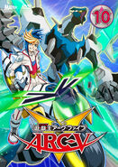ARC-V DVD 10