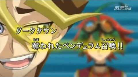 Yugioh Arc-V Episodio 3 Anteprima 1serie