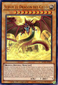 Slifer el dragón del cielo (legal)