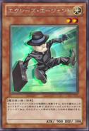 Agente Xyz (Carta-ZEXAL)