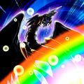 Foto gravedad del arco iris