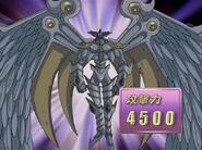 Neos Arco Iris - Invocación 2