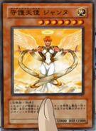 Angel Guardián Joan (Carta-DuelMonsters)