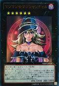 Chica maga ☆ magi magi