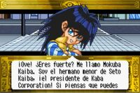 Mokuba (Stairway to the Destined Duel)