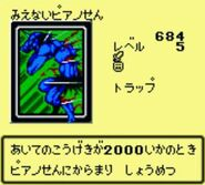 Alambre Invisible (YGO! DM 2)