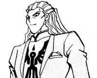 Goodwin manga