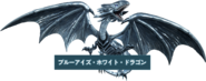 Dragón Blanco de Ojos Azules (modelado - Jump Force)
