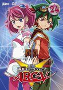 ARC-V DVD 24
