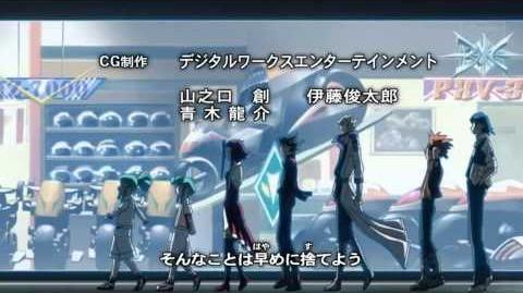 Yu Gi Oh! 5D's Ending 4 HD 1080p Subs
