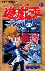 Yu-Gi-Oh! Vol 28 JP