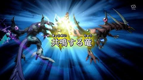 "YuGiOh! ARC-V PV 36 ""The Resonating Dragon"""