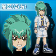 Yugioh 5Ds Leo wig ver 01-1-03