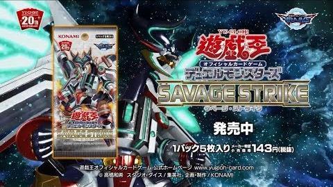 Yu-Gi-Oh! OCG Comercial Commercial - Savage Strike