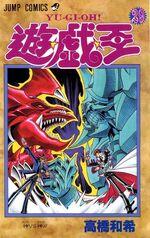Yu-Gi-Oh! Vol 29 JP