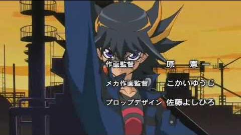 Yu Gi Oh! 5D's Ending 1 Subtitulado