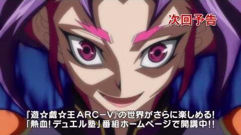 (Engsub) Yugioh Arc-V Episode 132 Preview