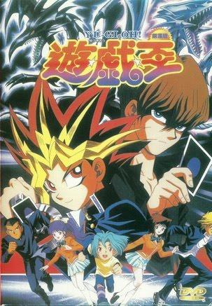 Yu-Gi-Oh! Movie Poster