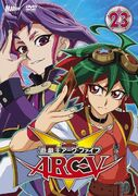 ARC-V DVD 23