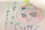 Yuya Tomate Ebina Hidekazu