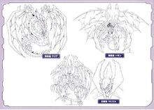 Las Tres Bestias Sagradas-Diseño