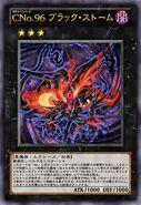 Número c96 tormenta oscura - carta zexal