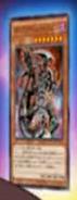 Dragón Armado Oscuro (carta-ARC-V)