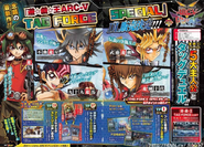 Tag Force Special Full Scan