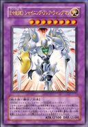 HÉROE Elemental Shining Flare Wingman (Carta-GX)