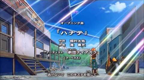Yu-Gi-Oh! ARC-V Opening 3 (Ver