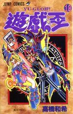 Yu-Gi-Oh! Vol 19 JP