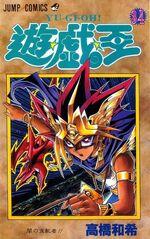 Yu-Gi-Oh! Vol 34 JP