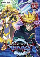 VRAINS DVD 25