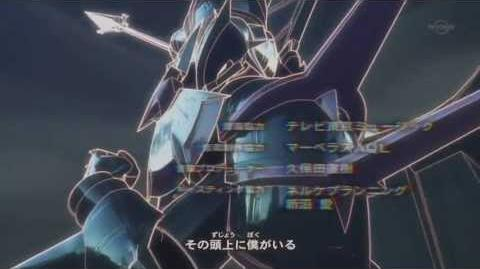 Yu Gi Oh! ZEXAL Ending 2 切望のフリージア (Longing Freesia)