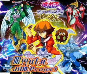 Genkai Battle