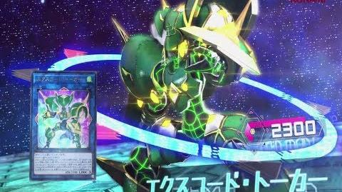 Yu-Gi-Oh! Extreme Force Commercial 2017