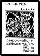 Demonio Legendario (Carta-Manga)