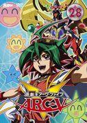 ARC-V DVD 28