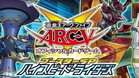 Yu-Gi-Oh! Arc-V Booster SP Highspeed Riders Japanese Commercial