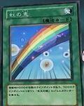 Bendición arco iris