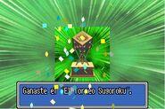 Victoria Torneo Sugoroku (El Día del Duelo)