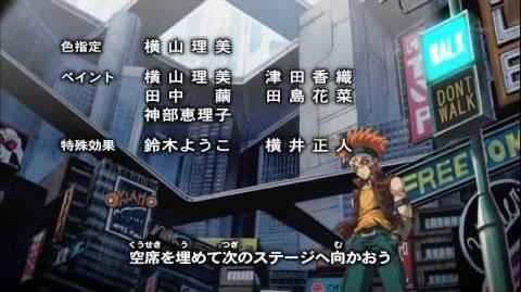 Yu-Gi-Oh! 5D's Ending 3 HD - Vistlip - OZONE