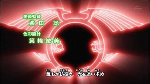 Yu-Gi-Oh! 5D's Opening 5 HD 1080p CC-0