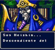 Heishin (Duelo en las Tinieblas)