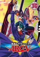 ARC-V DVD 30