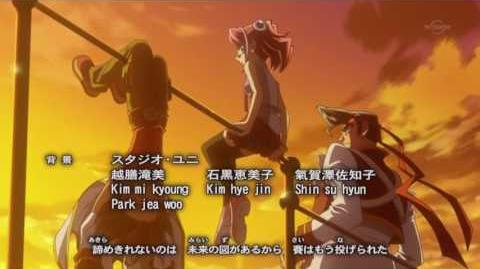 Yu-Gi-Oh! Arc-V Ending 5 Version 2 Vision DOWNLAOD LINK IN COMMENTS